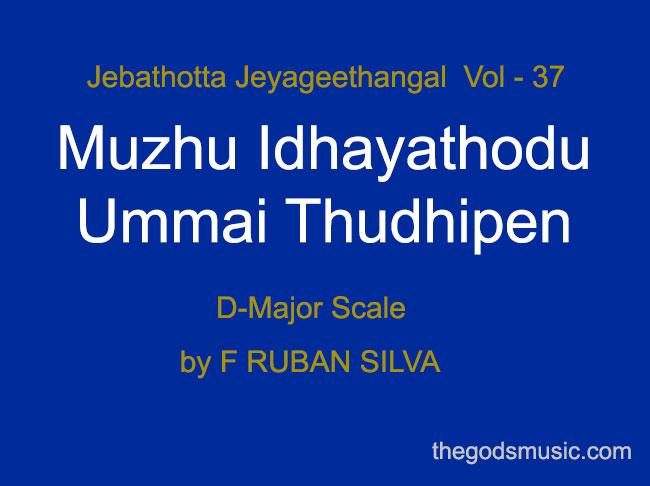 Muzhu Idhayathodu Ummai Thuhipen