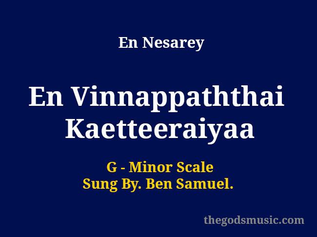 En Vinnappaththai Kaetteeraiyaa