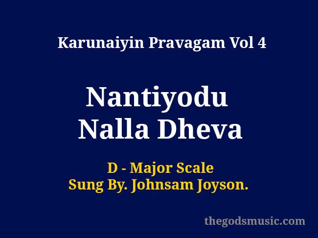 Nantiyodu Nalla Dheva