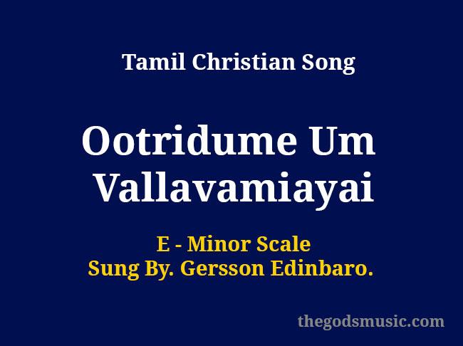 Ootridume Um Vallavamiayai