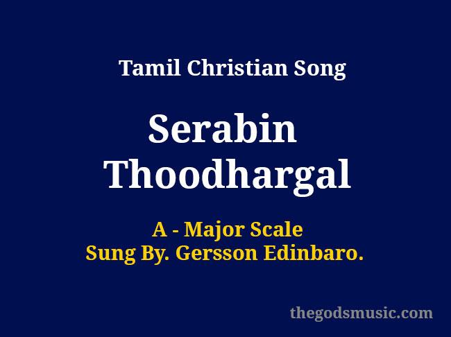 Serabin Thoodhargal