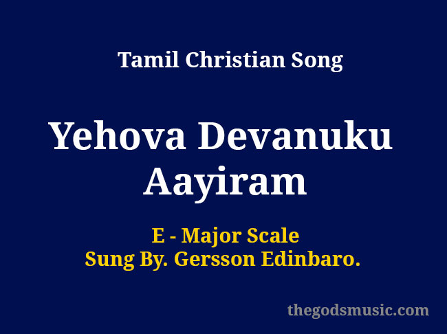 Yehova Devanuku Aayiram