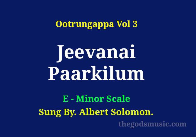 Jeevanai-Paarkilum-Keyboard-Chords