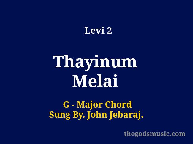 Thayinum Melai