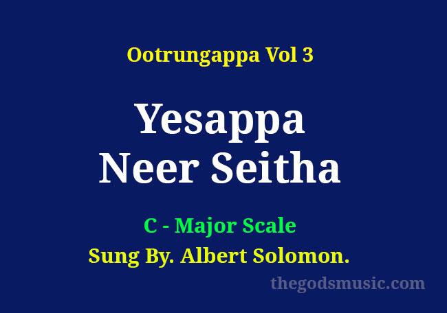 Yesappa-Neer-Seitha-Keyboard-Chords