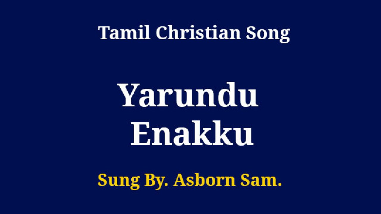 Yarundu Enakku Lyrics Christian Song Chords And Lyrics