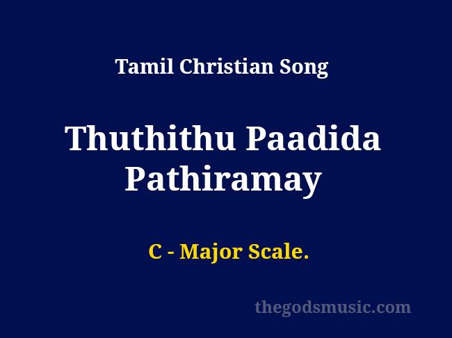 Pathiramay-Song-Keyboard-Notes
