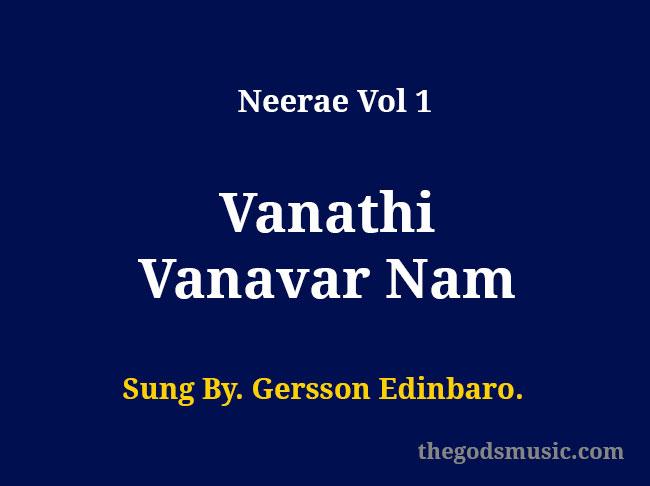Vanathi Vanavar Nam lyrics