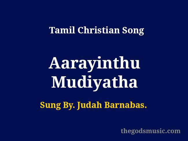 Aarayinthu Mudiyatha lyrics