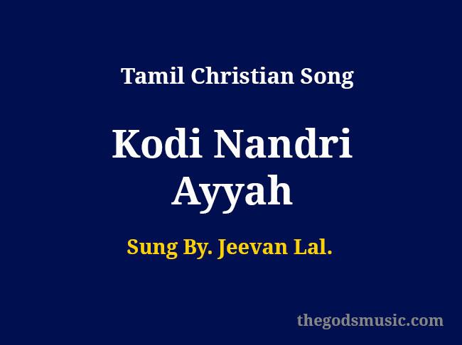 Kodi Nandri Ayyah lyrics