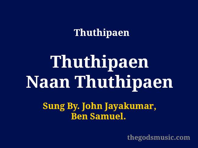 Thuthipaen Naan Thuthipaen lyrics