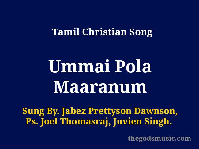 Ummai Pola Maaranumlyrics