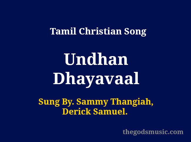 Undhan Dhayavaal lyrics