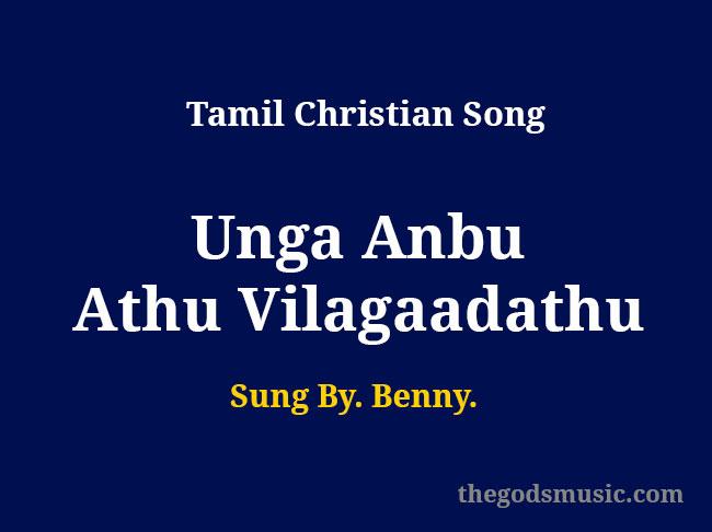 Unga Anbu lyrics