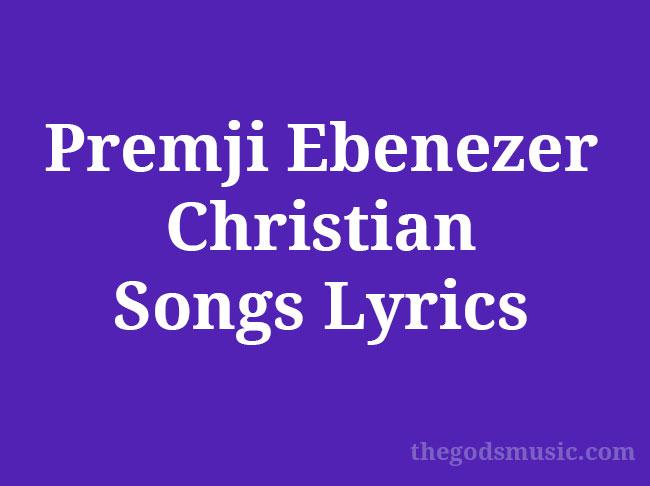 Premji Ebenezer Christian Songs Lyrics