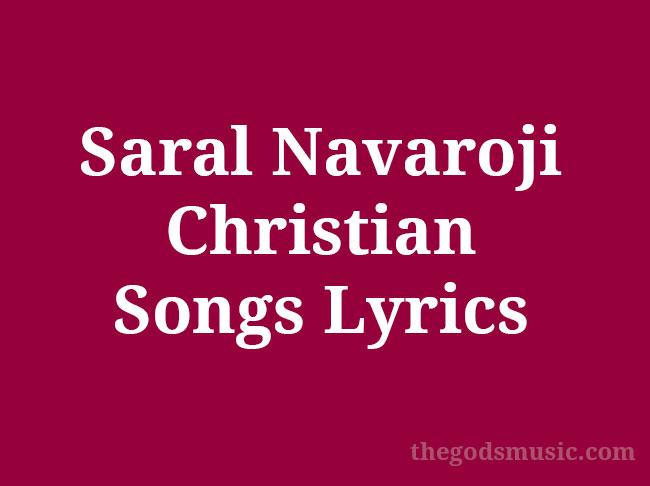 Saral Navaroji Christian Songs Lyrics