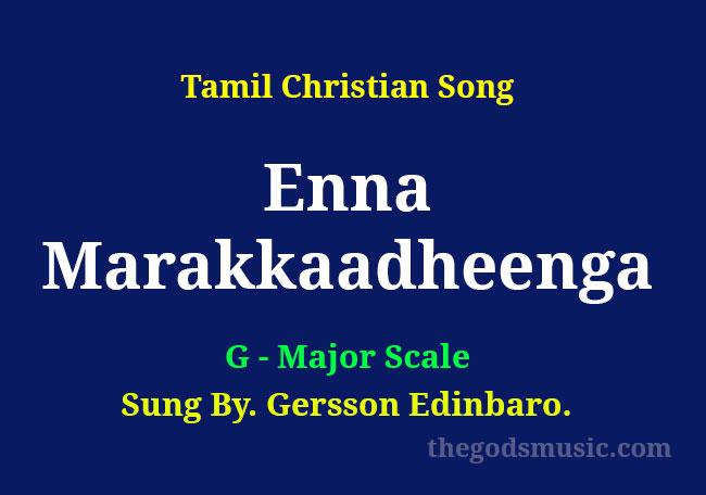 Enna-Marakkaadheenga-Keyboard-Chords